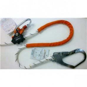 Lonża regulowana Rope Adjuster MGO 200 cm